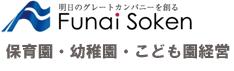 保育園・こども園経営.com - 船井総研