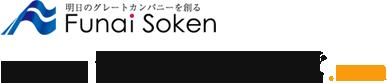 株式会社船井総合研究所 ホテル旅館経営ドットコム